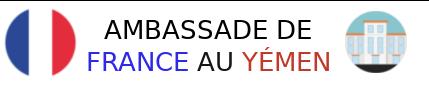 ambassade francaise yémen