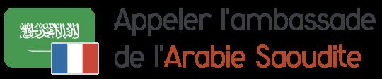 appeler ambassade arabie saoudite