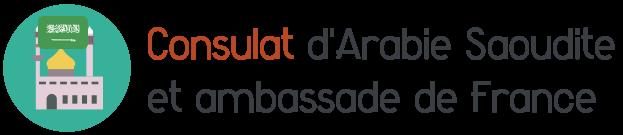 consulat arabie saoudite ambassade france