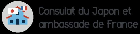 consulat japon france