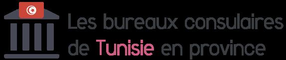 consulat tunisie