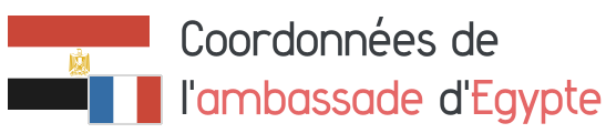 coordonnees ambassade egypte